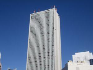 ノイテックス有限会社 東京都豊島区東池袋3-1-1 サンシャイン60 45階